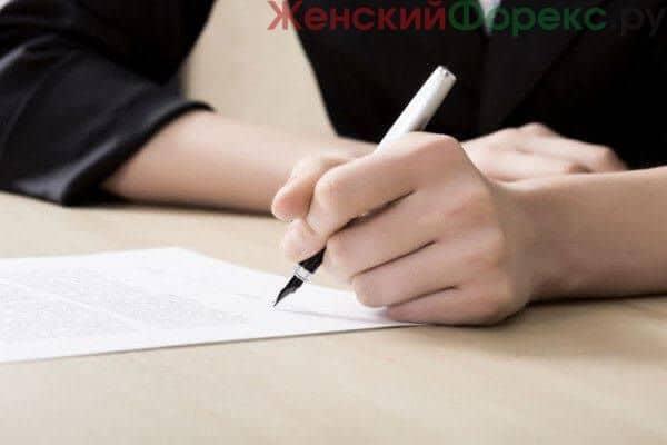 cvedeniya-o-vygodopriobretatele-v-sberbanke