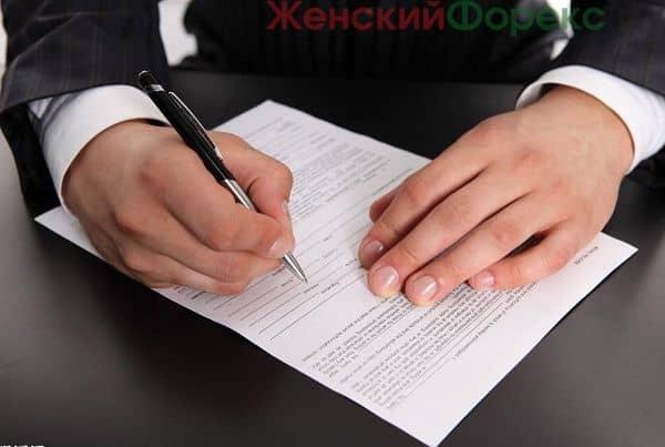 Информационные сведения клиента по форме банка Сбербанк приложение 10: образец заполнения для юридических и физических лиц
