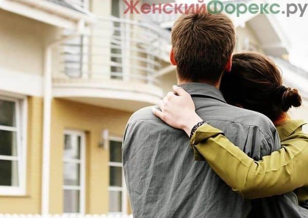 ipoteka-molodaya-semya-ot-sberbanka