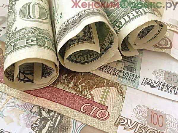 svezhiy-prognoz-kursa-dollara-na-noyabr-2019-goda