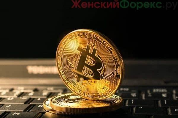 Bitcoin и МТ4
