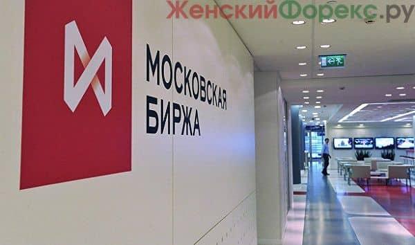 istoriya-razvitiya-fondovogo-rynka-v-rossii