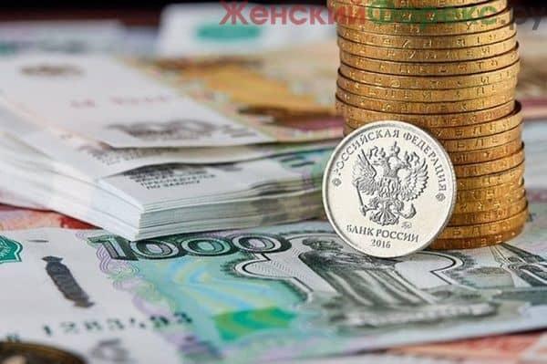 Прогноз курса доллара на декабрь 2019 года
