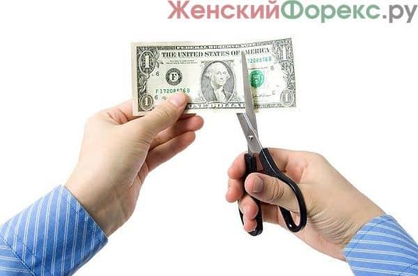 devalvatsiya-valyuty