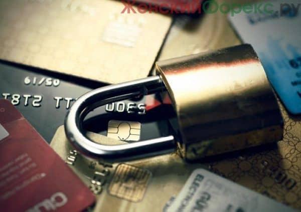 kak-zablokirovat-kartu-alfa-banka