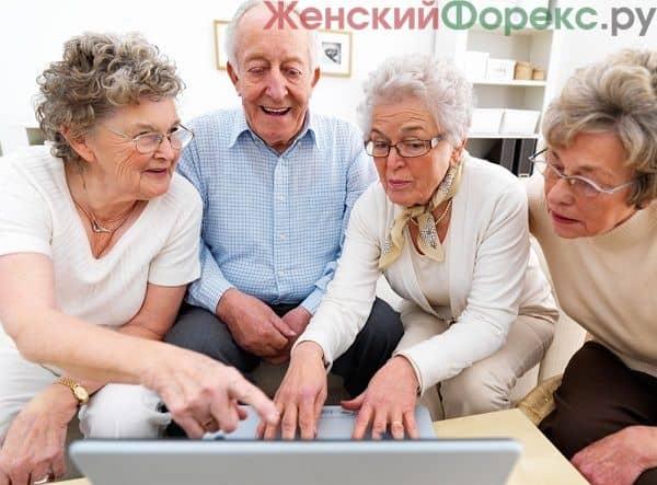 kredit-pensioneram-ot-alfa-banka