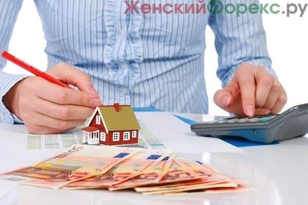 kredit-pod-zalog-nedvizhimosti-v-alfa-banke