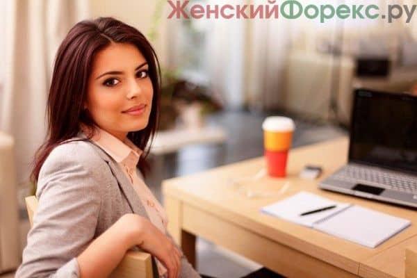 trendovaya-liniya