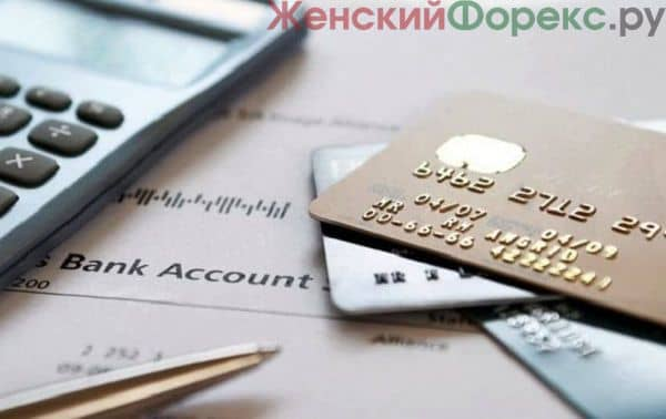 kak-zakryt-schet-v-alfa-banke