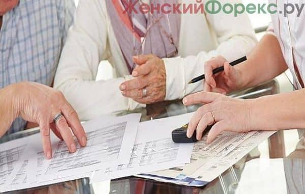 oplata-zhkh-bez-komissii-v-alfa-banke