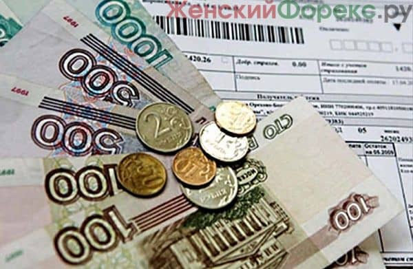 Оплата ЖКХ без комиссии в Альфа банке