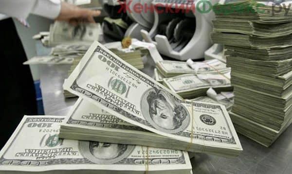 pribyl-bankov