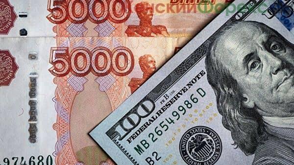 prognoz-kursa-dollara-na-fevral-2020-goda
