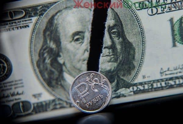 prognoz-kursa-dollara-na-aprel-2020-goda