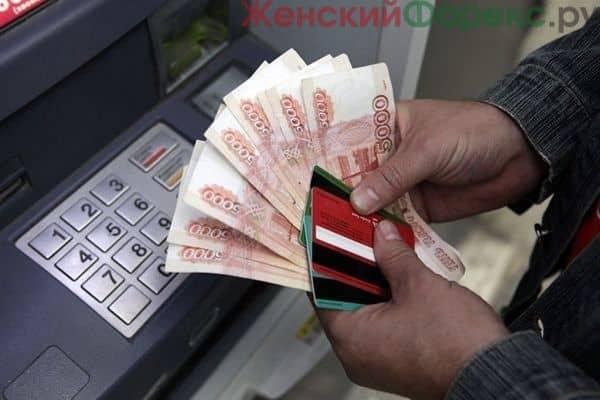kreditnye-karty-ot-alfa-banka