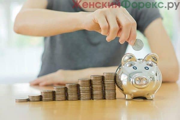 Накопительный счет Альфа банка