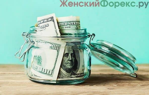 uchet-lichnyh-finansov