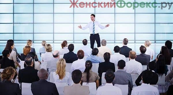 kursy-biznes-trenerov