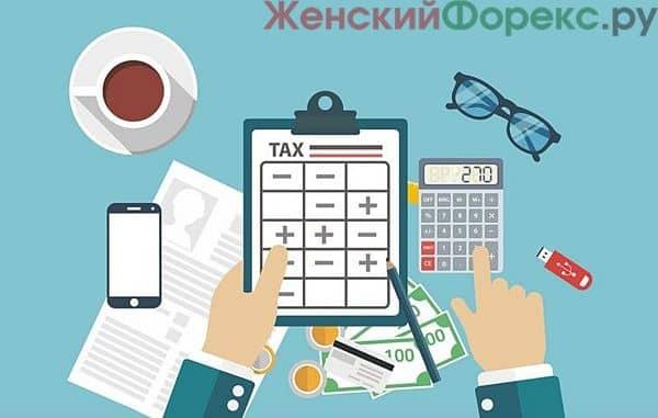 Налоги на ПИФы