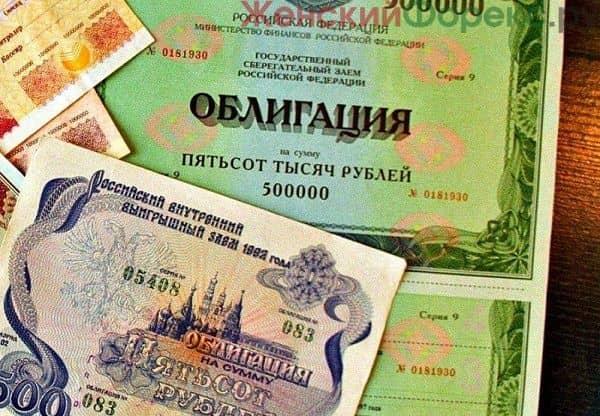 nominalnaya-stoimost-obligatsiy