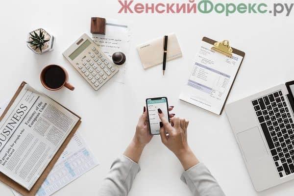 vidy-kapitalnyh-vlozheniy