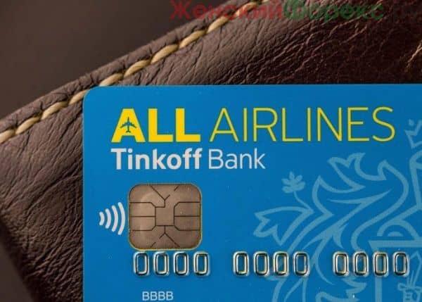 mili-ot-tinkoff-banka