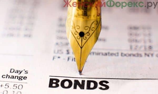 pokupka-evroobligatsiy