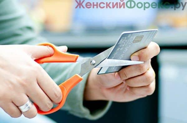Как погасить кредитную карту Тинькофф полностью