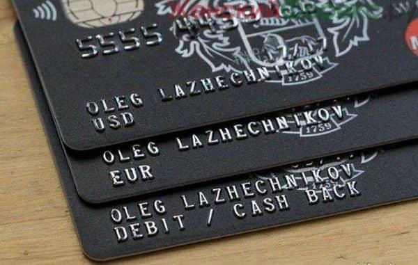 rekvizity-tinkoff-banka-dlya-perechisleniya-sredstv