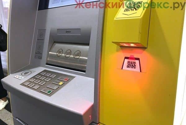 Лимит на снятие наличных в Тинькофф банке