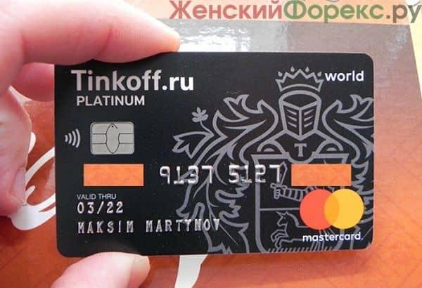 komissiya-tinkoff-za-perevod-na-schet-drugogo-banka
