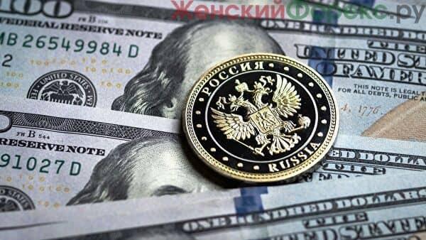 prognoz-kursa-dollara-na-dekabr-2020-goda