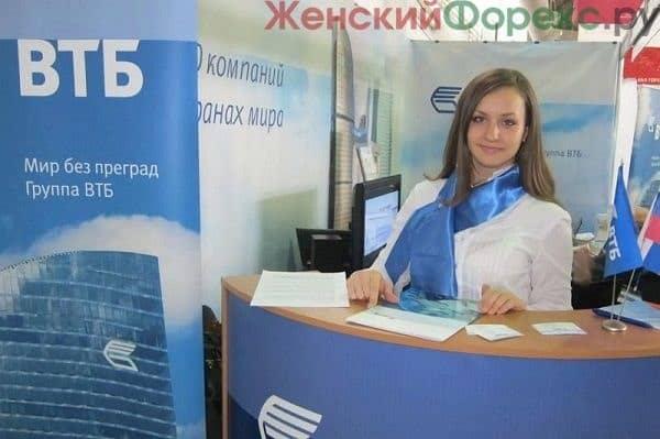 vtb-vklady-dlya-pensionerov